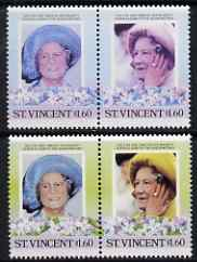 St Vincent 1985 Life & Times of HM Queen Mother (Leaders of theWorld) $1.60 se-tenant pair with yellow omitted (Affects background & Country tablet) plus normal pair, all unmounted mint, as SG 916avar