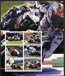 Benin 2002 Racing Motorcycles #2 special large imperf sheet containing 6 values unmounted mint