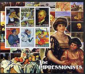 Benin 2002 The Impressionists #1 special large imperf sheet containing 6 values unmounted mint