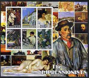 Benin 2002 The Impressionists #3 special large imperf sheet containing 6 values unmounted mint