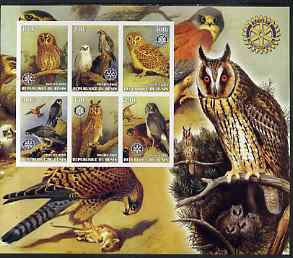 Benin 2002 Birds of Prey #2 special large imperf sheet containing 6 values each with Rotary Logo unmounted mint