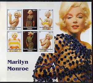 Congo 2004 Marilyn Monroe large imperf sheet containing 6 values, unmounted mint