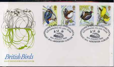 Great Britain 1980 Centenary of Wild Birds Protection Act set of 4 on illustrated PO FDC with Leicestershire & Rutland Ornithological Soc special cancel (Bradbury 4)