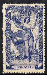 Cinderella - France 1900 International Exhibition, Paris, perf label #3 in blue, fine with full gum
