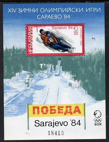 Bulgaria 1983 Winter Olympics m/sheet (2-man bob) unmounted mint Mi Bl 135