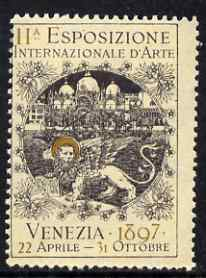 Cinderella - Italy 1897 International Art Exhibition, Venezia, perf label in black & gold fine with full gum