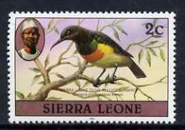 Sierra Leone 1980-82 Birds - Sunbird 2c (with 1982 imprint date) unmounted mint SG 623B*