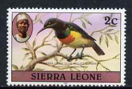 Sierra Leone 1980-82 Birds - Sunbird 2c (with 1981 imprint date) unmounted mint SG 623B*