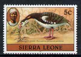 Sierra Leone 1980-82 Birds - Spur Winged Goose 5c (with 1981 imprint date) unmounted mint SG 625B*