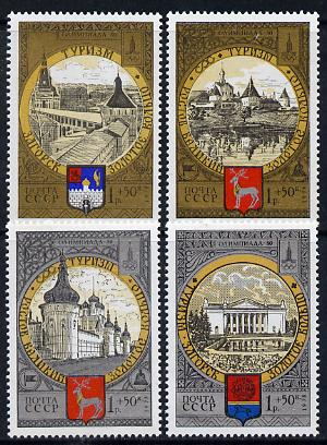 Russia 1978 'Olympics 1980 - Tourism' (2nd issue) set of 4 unmounted mint, SG 4828-31 (Mi 4788-91)*