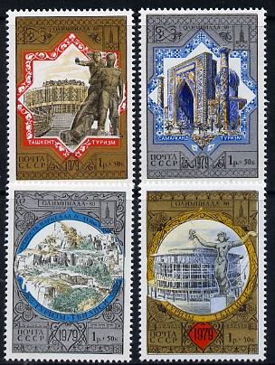 Russia 1979 'Olympics 1980 - Tourism' (4th issue) set of 4 unmounted mint, SG 4914-17, Mi 4872-75*