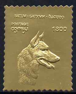 Batum 1994 Dogs - GSD embossed in gold foil unmounted mint