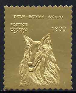 Batum 1994 Dogs - Sheepdog embossed in gold foil unmounted mint