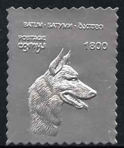 Batum 1994 Dogs - GSD embossed in silver foil unmounted mint