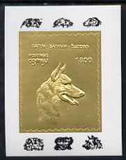 Batum 1994 Dogs - GSD deluxe sheet embossed in gold foil on glossy card unmounted mint
