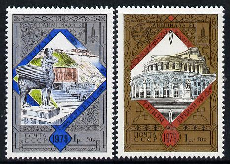 Russia 1979 'Olympics 1980 - Tourism' (5th issue) set of 2 unmounted mint, SG 4928-29, Mi 4876-77