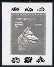 Batum 1994 Dogs - GSD deluxe sheet embossed in silver foil on glossy card unmounted mint