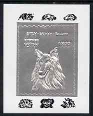 Batum 1994 Dogs - Sheepdog deluxe sheet embossed in silver foil on glossy card unmounted mint