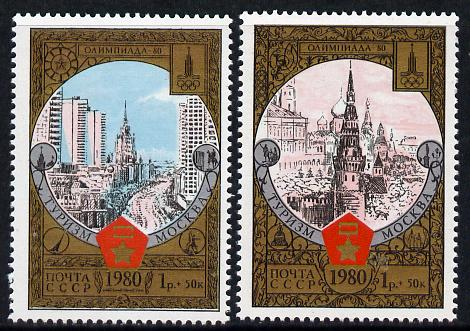 Russia 1980 'Olympics 1980 - Tourism' (6th issue) set of 2 unmounted mint, SG 4968-69, Mi 4927-28*