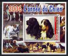 Mali 2006 Year of the Dog perf m/sheet unmounted mint