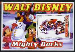 Malawi 2006 Walt Disney - Mighty Ducks perf m/sheet unmounted mint, stamps on , stamps on  stamps on disney, stamps on  stamps on films, stamps on  stamps on cinema, stamps on  stamps on movies, stamps on  stamps on cartoons, stamps on  stamps on motorbikes