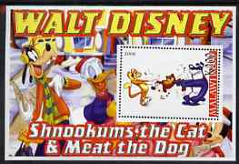 Malawi 2006 Walt Disney - Shnookums the Cat & Meat the Dog perf m/sheet unmounted mint