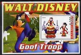 Malawi 2006 Walt Disney - Goof Troop perf m/sheet unmounted mint