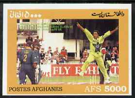 Afghanistan 1999 Cricket #1 imperf m/sheet (Shoaib Akhtar of Pakistan) unmounted mint