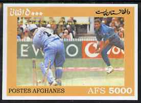 Afghanistan 1999 Cricket #3 imperf m/sheet (Ganguly of India & Geoff Allot of New Zealand) unmounted mint