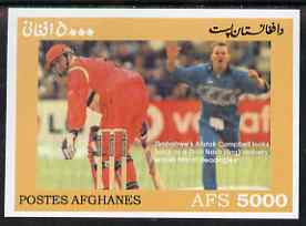 Afghanistan 1999 Cricket #4 imperf m/sheet (Alistair Campbell of Zimbabwe & Dion Nash of England) unmounted mint