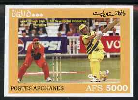 Afghanistan 1999 Cricket #8 imperf m/sheet (Mark Waugh of Australia against Zimbabwe) unmounted mint
