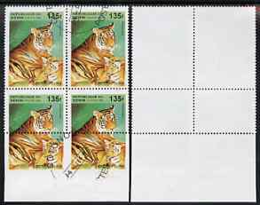 Benin 1995 Big Cats & Their Young 135f Tigers marginal block of 4 with spectacular perf jump of 20mm resulting in lower two stamps being halved, fine cto used as SG 1337