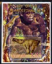 Malawi 2006 Art of the Neanderthal Period perf m/sheet #2 with Scout Logo unmounted mint