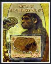 Malawi 2006 Habitation in the Neanderthal Era perf m/sheet with Scout Logo unmounted mint
