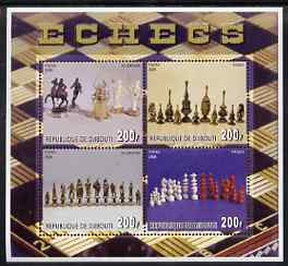 Djibouti 2006 Chess perf sheetlet containing 4 unmounted mint