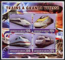 Djibouti 2006 High Speed Trains perf sheetlet containing 4 values unmounted mint