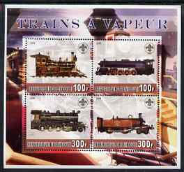 Djibouti 2006 Steam Engines perf sheetlet containing 4 values each with Scout Logo, unmounted mint