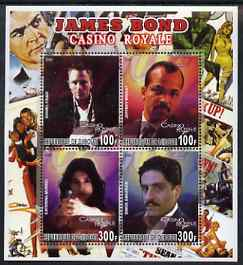 Djibouti 2006 James Bond - Casino Royale perf sheetlet containing 4 values unmounted mint