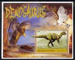 Benin 2006 Dinosaurs #2 perf s/sheet unmounted mint