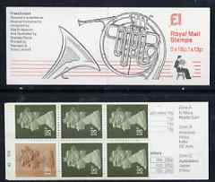 Booklet - Great Britain 1986-87 Musical Instruments #2 (French Horn) \A31 booklet complete with cyl numbers, SG FH6