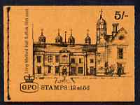 Booklet - Great Britain 1968-70 English Homes - Long Melford Hall 5s booklet (Jun 1969) complete and fine SG HP29