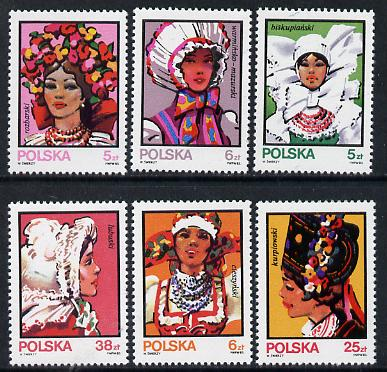 Poland 1983 Women's Folk Costumes set of 6 unmounted mint SG 2906-11
