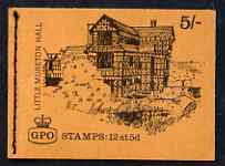 Booklet - Great Britain 1968-70 English Homes - Little Moreton Hall 5s booklet (Feb 1969) complete and fine SG HP27