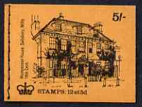 Booklet - Great Britain 1968-70 English Homes - Mompesson House 5s booklet (Dec 1969) complete and fine SG HP32