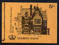 Booklet - Great Britain 1968-70 English Homes - The Vineyards 5s booklet (June 1970) complete and fine SG HP35