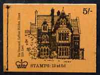 Booklet - Great Britain 1968-70 English Homes - The Vineyards 5s booklet (Aug 1970) complete and fine SG HP36