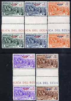 Ecuador 1939 the unissued rectangular Columbus set of 5 values opt