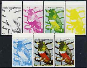 Equatorial Guinea 1974 South American Birds 1P75 Collared Trogon, the set of 7 imperf progressive proofs comprising the 4 individual colours, plus 2, 3 and all 4-colour composites, superb unmounted mint, Mi 485
