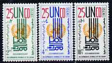 Sudan 1972 25th Anniversary of United Nations perf set of 3 unmounted mint, SG 310-12