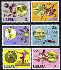 Liberia 1976 Montreal Olympics perf set of 6 unmounted mint, SG 1270-75